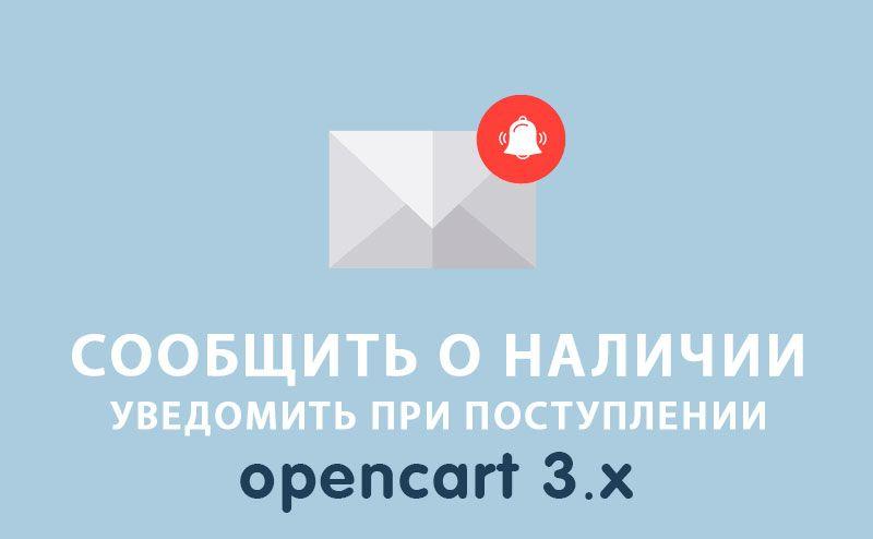 notify.jpg