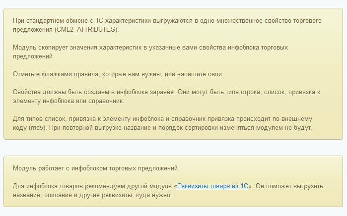 Описание модуля.png