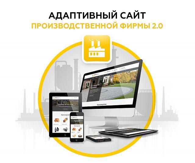 skriny_spf_1.jpg