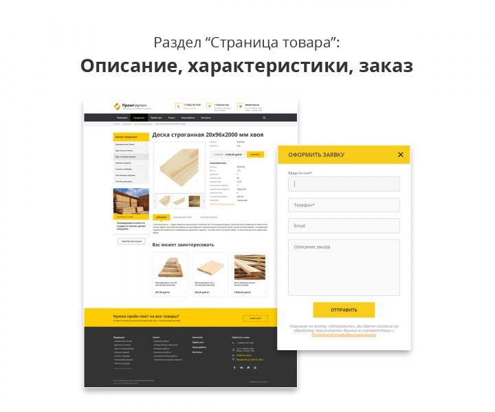 skriny_spf_4.jpg
