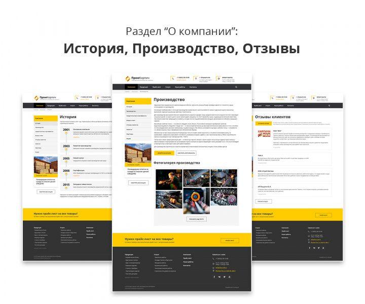 skriny_spf_8.jpg