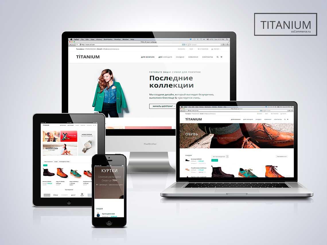 titanium-addons1.jpg